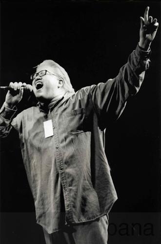 malford milligan, Minneapolis 1996
